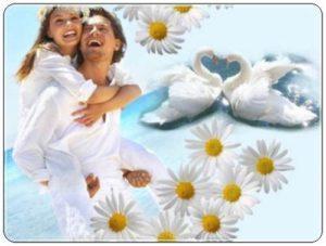 Поздравить с днем семьи любви и верности