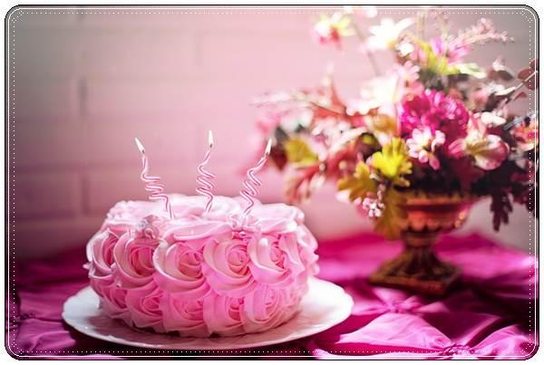 Поздравить с днем рождения красиво в прозе