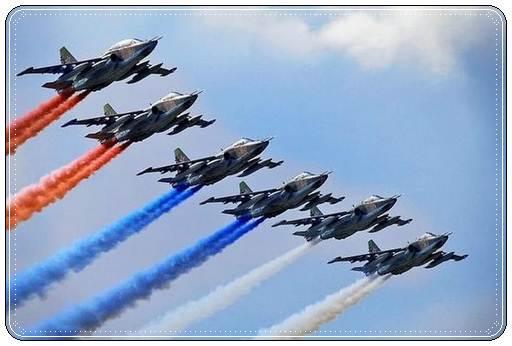 День ВВС России дата 2018
