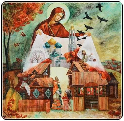 Покров Пресвятой Богородицы в 2018 году: история и традиции праздника