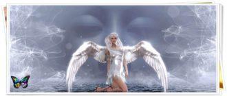 krasivye pozdravleniya s dnem angela
