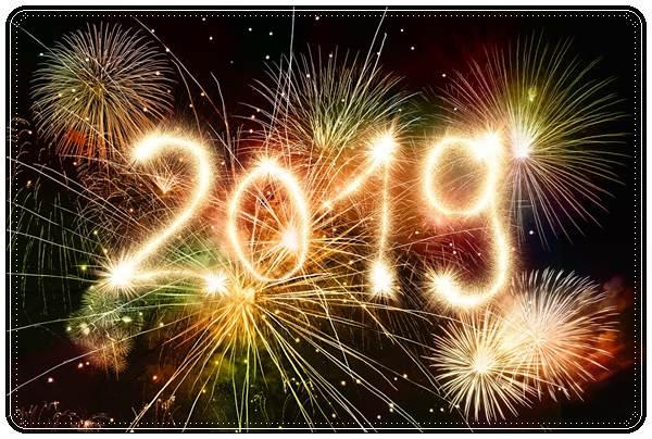Поздравить с новым годом своими словами