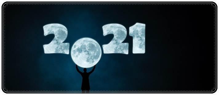Поздравления с наступающим новым годом любимому