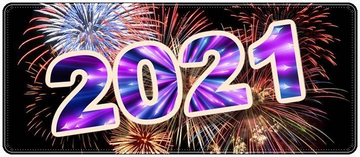 Очень красивые поздравления с новым годом