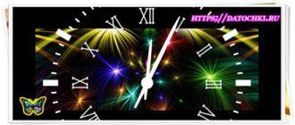 Трогательное поздравление с новым годом