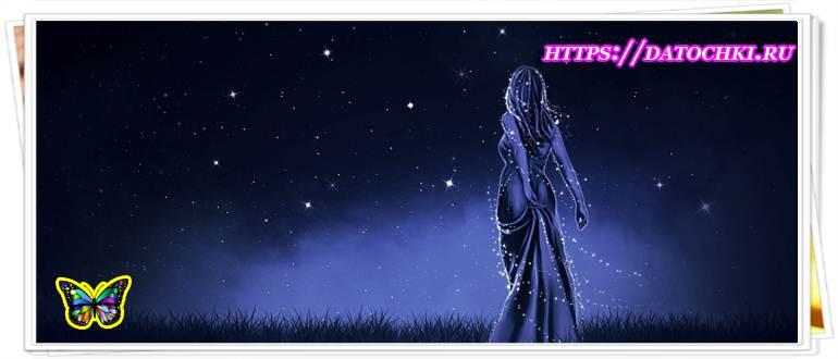 Пожелания спокойной ночи девушке в стихах красивые