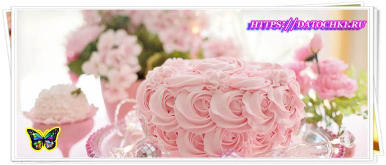Поздравления с днем рождения весной