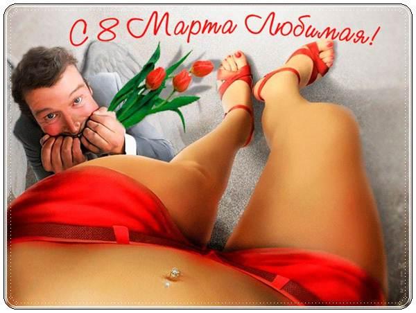 Поздравления с 8 марта жене