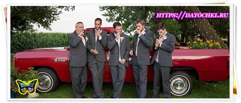 Поздравление друга со свадьбой