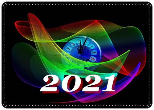 Красивые поздравления с новым годом 2021