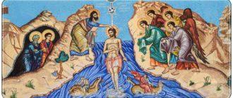 the baptism of the lord 2440455 1280