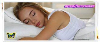 Нежные пожелания спокойной ночи любимой девушке