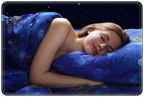 спокойной ночи любимая