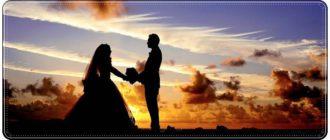 Поздравления со свадьбой молодоженам в прозе