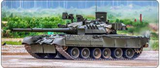Поздравления с днем танкиста 2021 в стихах